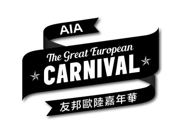 The Great European Carnival, Hong Kong